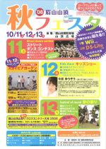 Akifesta1web_3
