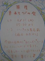Img_2180_2